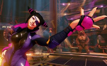 Juri reveal image