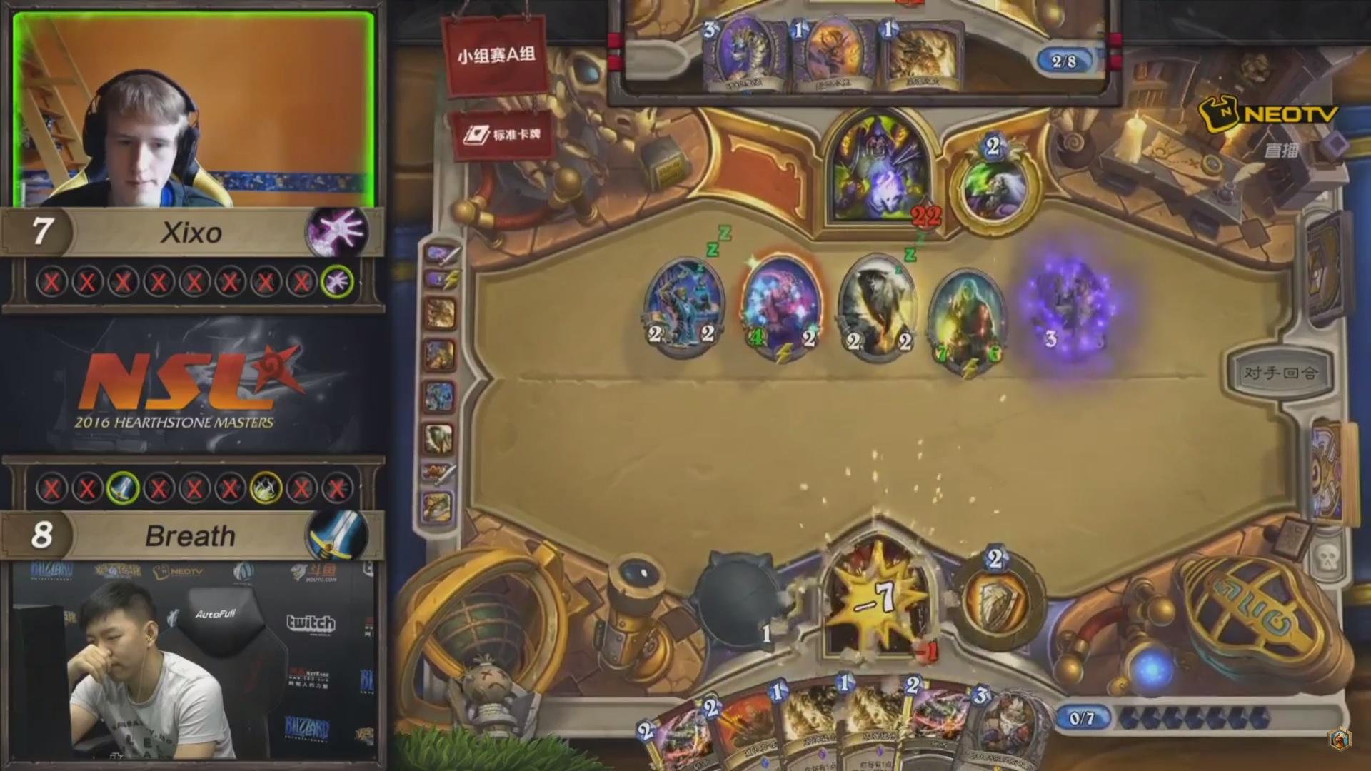 Celestial Invitational screenshot of Xixo winning game 16