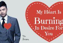 BurNing Dota Valentine