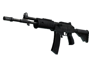 The Galil AR is arguably a better choice for gun rounds, but the UMP-45 is still a more popular choice for many players.