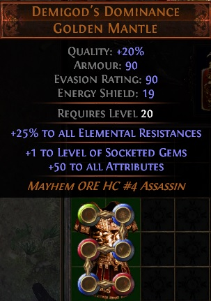 Winning Path of Exile races means you'll walk away with some incredible loot.