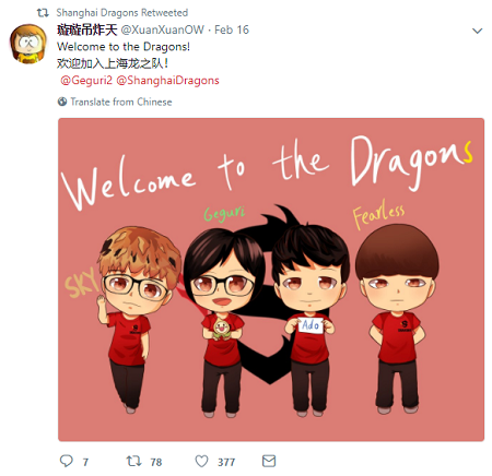 Tweet from the Shanghai Dragons